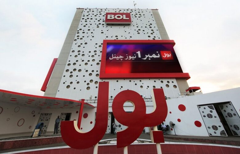 Bol network contact number